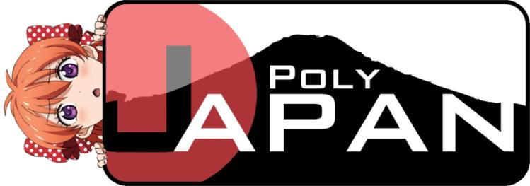 Bannière PolyJapan (http://polyjapan.epfl.ch)